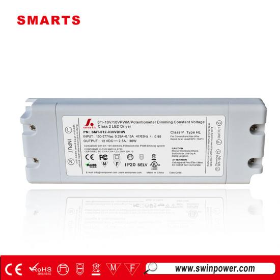 12v 30w 0-10v dimmable led driver